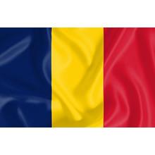 Tsjaad